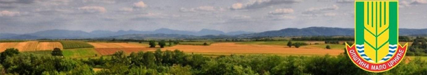 Општина Мало Црниће